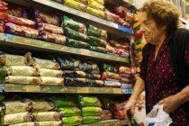 [Santiago del Estero] En marzo una familia santiagueña necesito $15.747,57 para no ser pobre