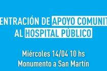 [Neuquén] Libres convoca a concentración de apoyo comunitario al Hospital Público