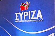 El dilema de Syriza. Sobre la situación del gobierno griego.